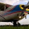 Kurs do licencji pilota samolotowego
