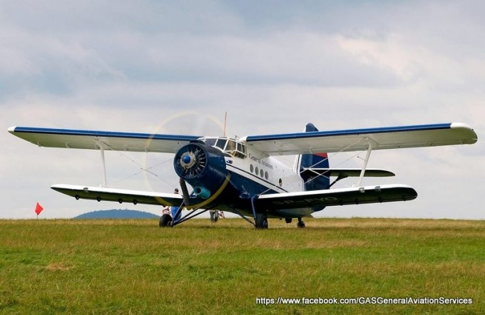 Loty widokowe - Dni Aeroklubu ROW